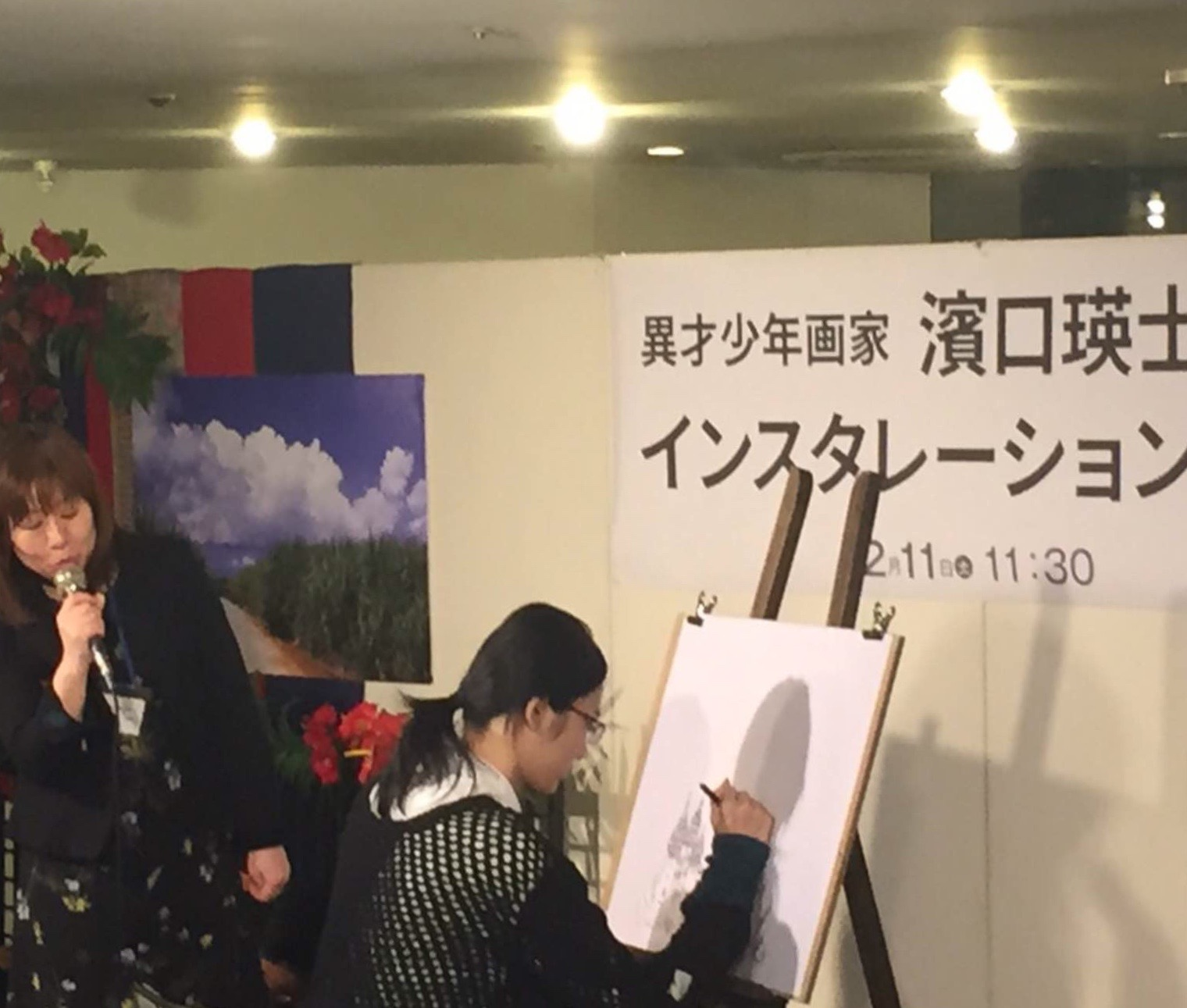 北海道・帯広市 第2回濱口瑛士絵画展のお知らせ