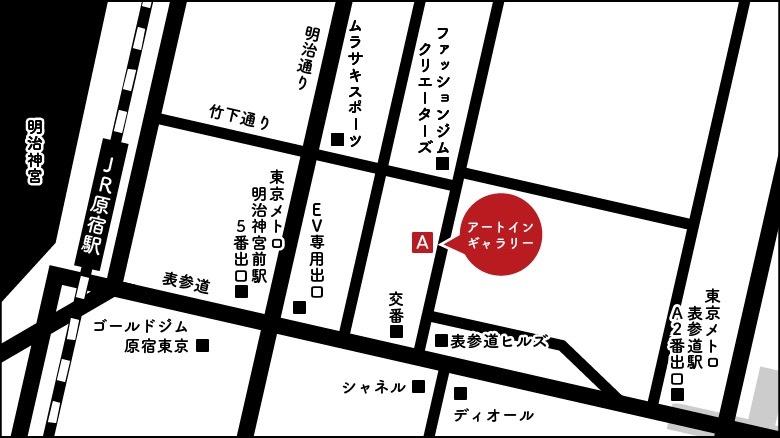 個展『宇宙からの色~濱口瑛士作品展』 スケジュール変更のお知らせ