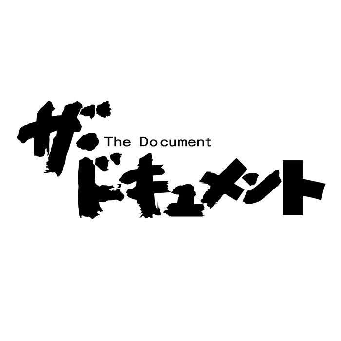 関西テレビ 【報道ランナー特集とザ・ドキュメント】放送のお知らせ